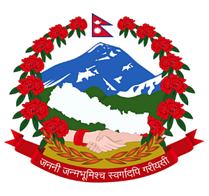 Embassy of Nepal